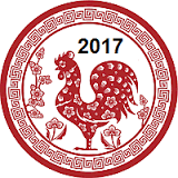 Year of the Cock, er, Rooster